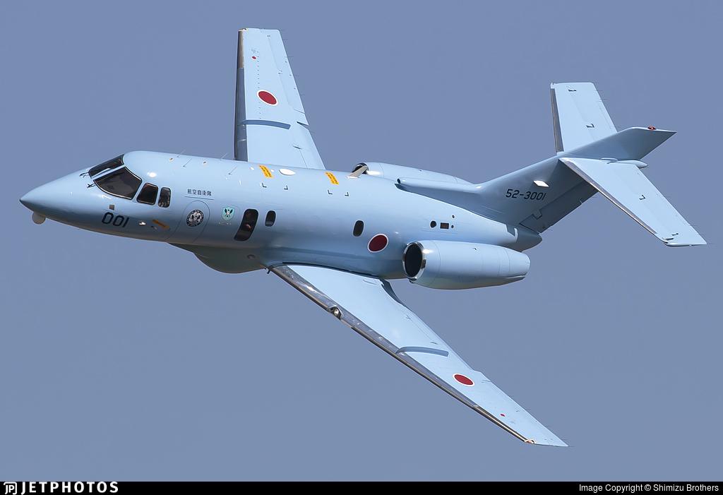 52-3001 - Raytheon U-125A - Japan - Air Self Defence Force (JASDF)