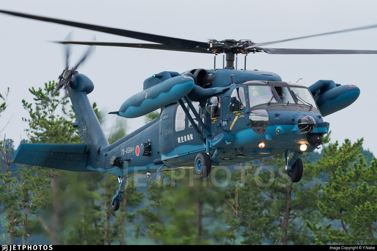 78-4584 - Mitsubishi UH-60J - Japan - Air Self Defence Force (JASDF)