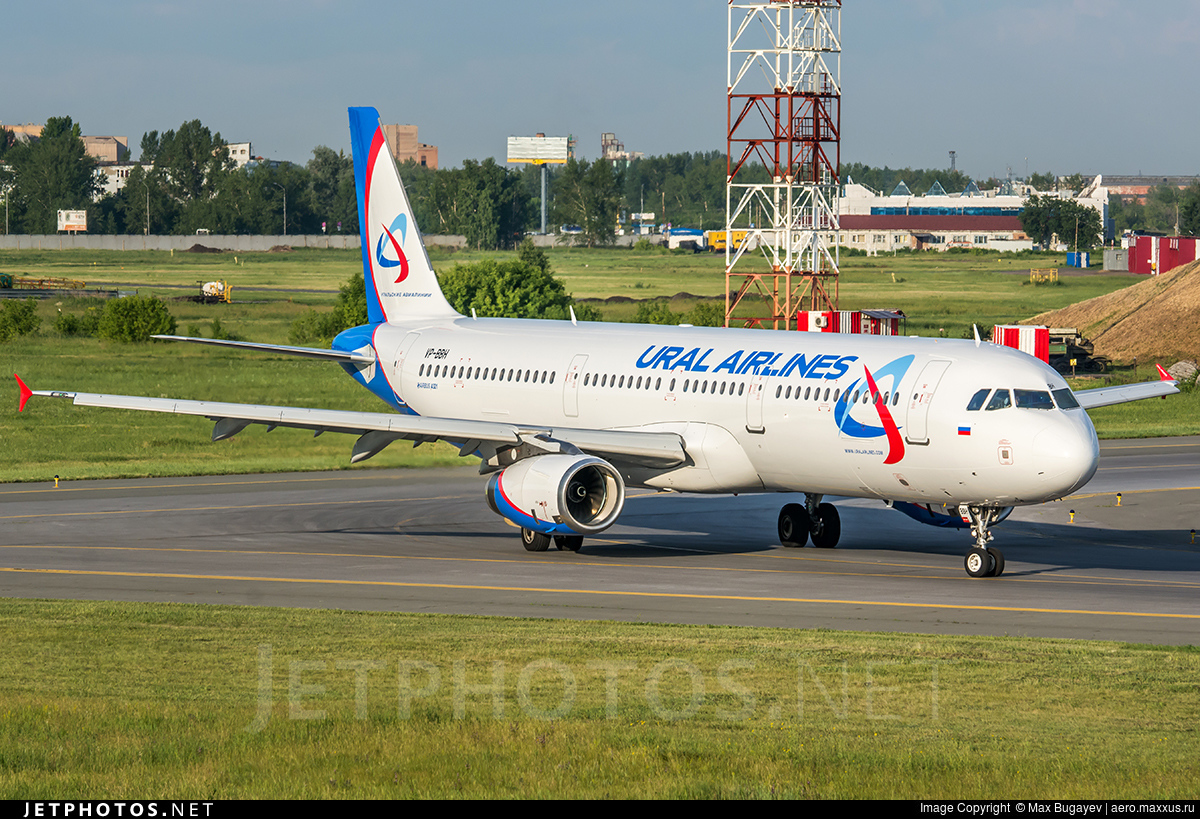 VP-BBH - Airbus A321-231 - Ural Airlines