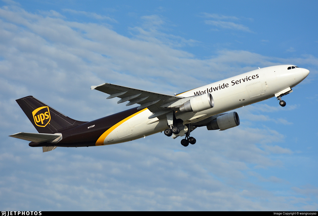 N172UP - Airbus A300F4-622R - United Parcel Service (UPS)