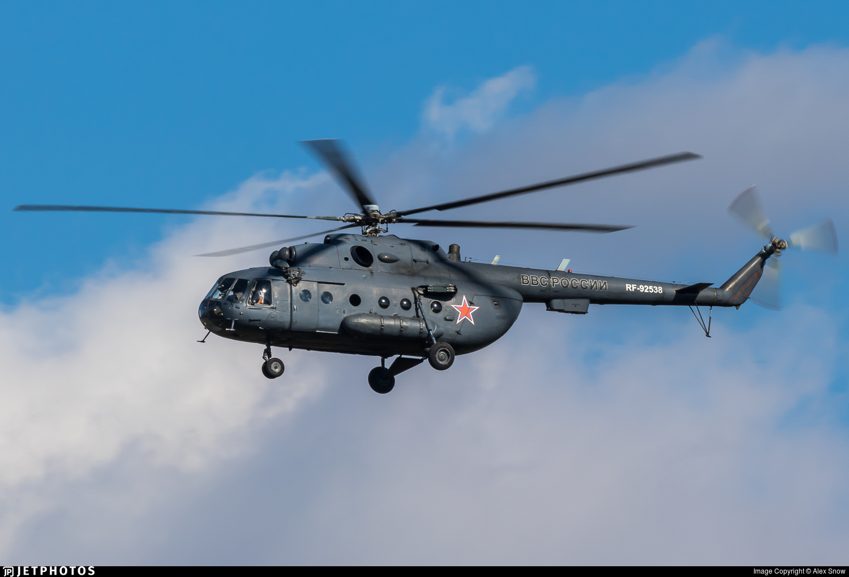 RF-92538 - Mil Mi-8MTV-1 Hip - Russia - Air Force