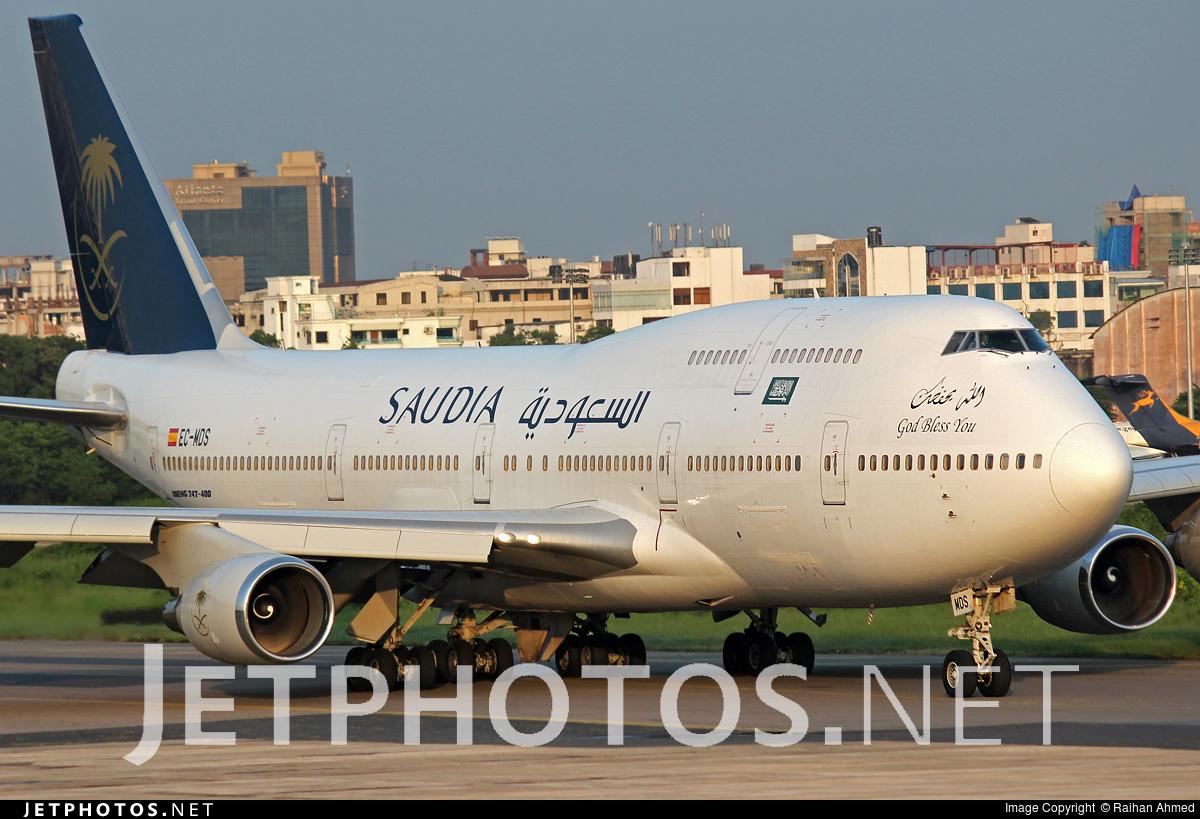 EC-MDS - Boeing 747-419 - Saudi Arabian Airlines (Wamos Air)