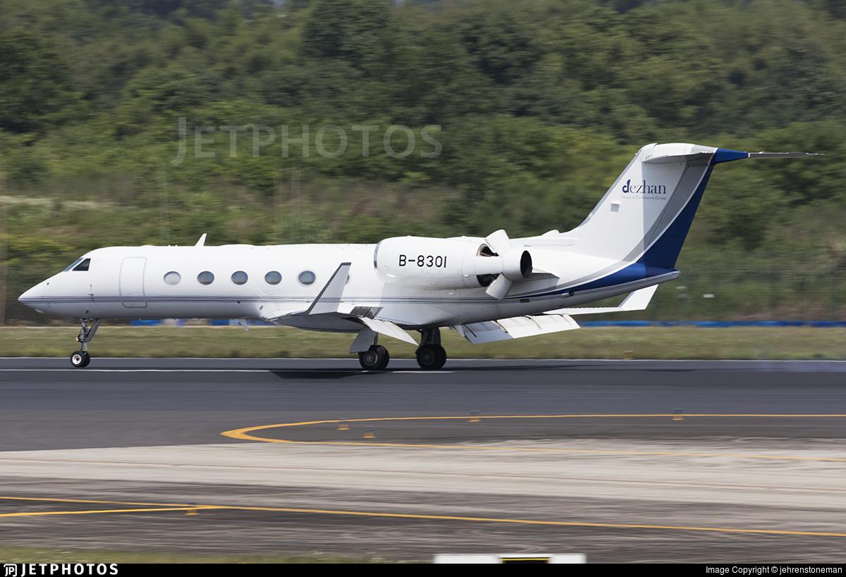 B-8301 - Gulfstream G450 - Private