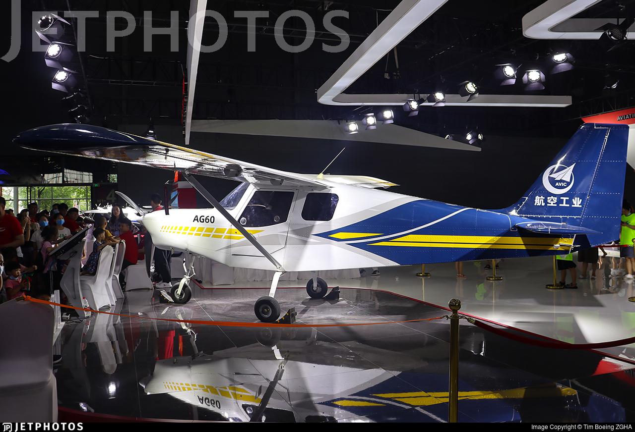 B-0DUZ - AVIC AG-600 - China Aviation Industry Corporation - AVIC