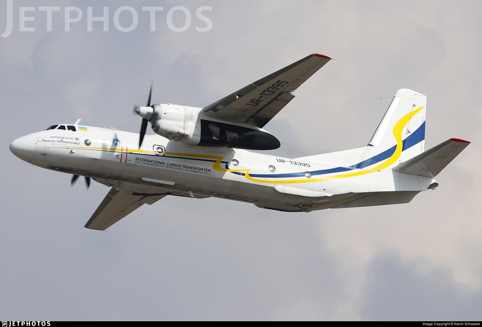 UR-13395 - Antonov An-26-100 - Antonov Airlines