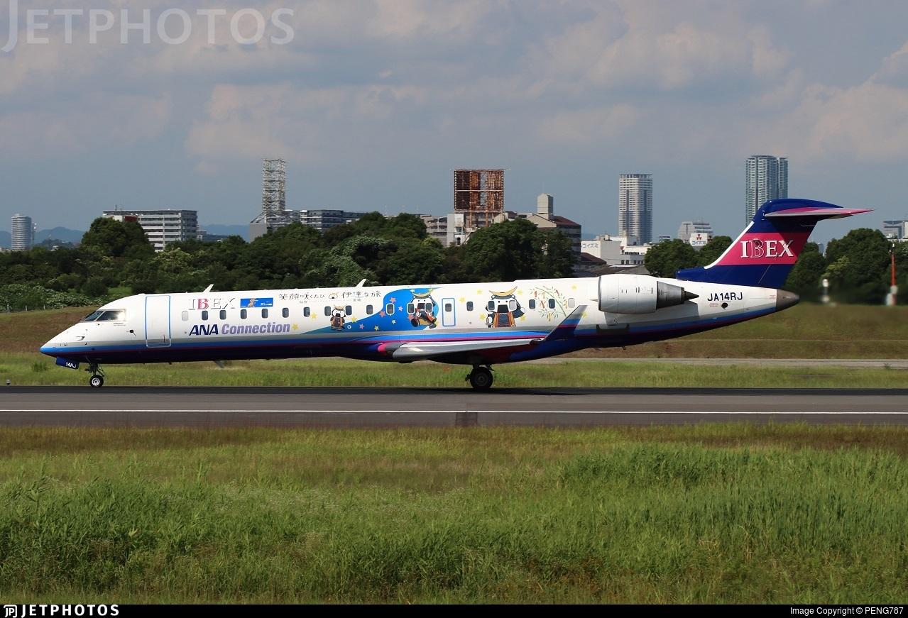 JA14RJ - Bombardier CRJ-702ER - Ibex Airlines