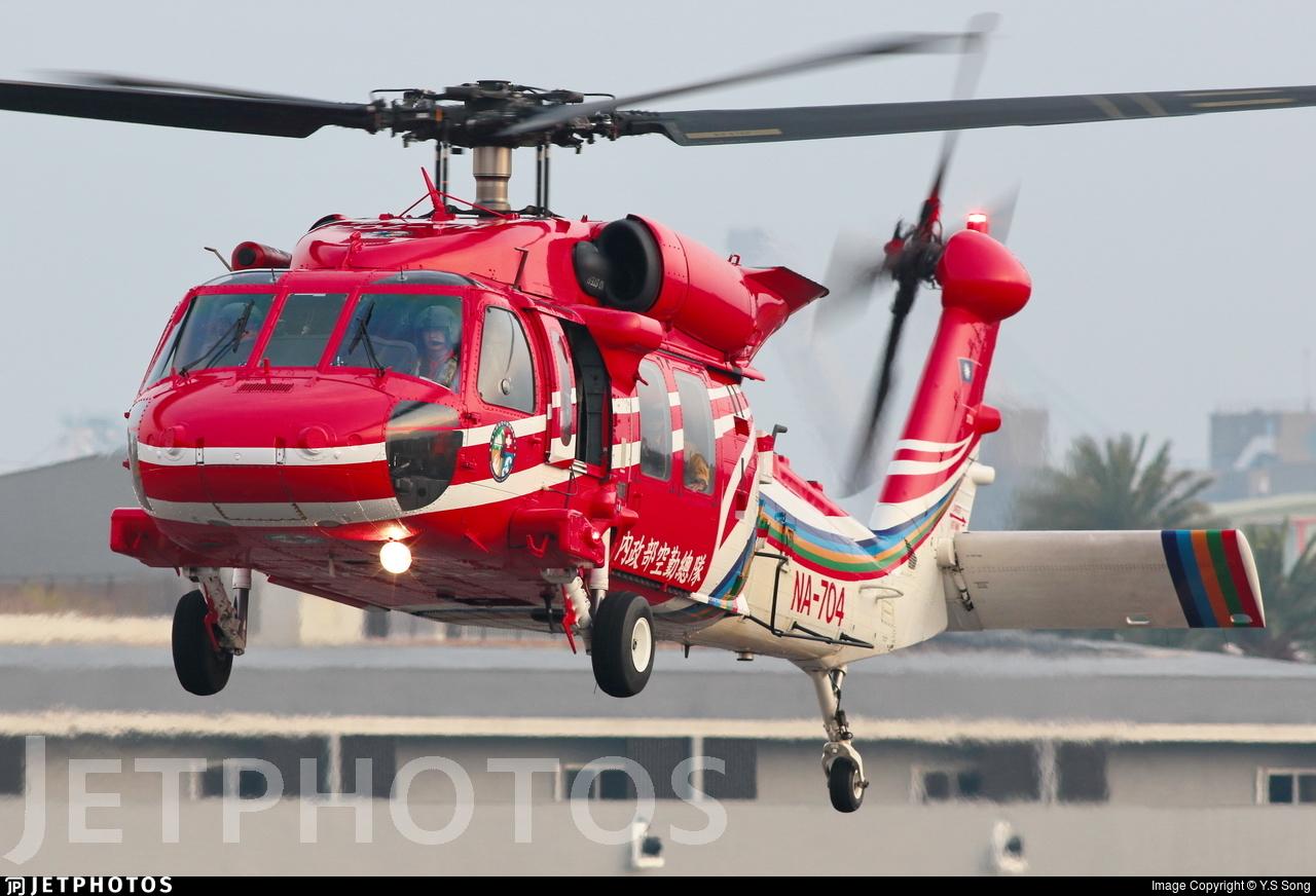 NA-704 - Sikorsky UH-60M Blackhawk - Taiwan - National Airborne Service Corps (NASC)