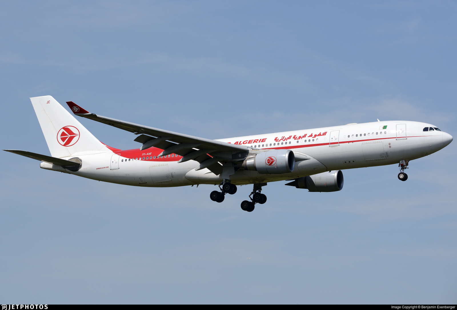 7T-VJC - Airbus A330-203 - Air Algérie