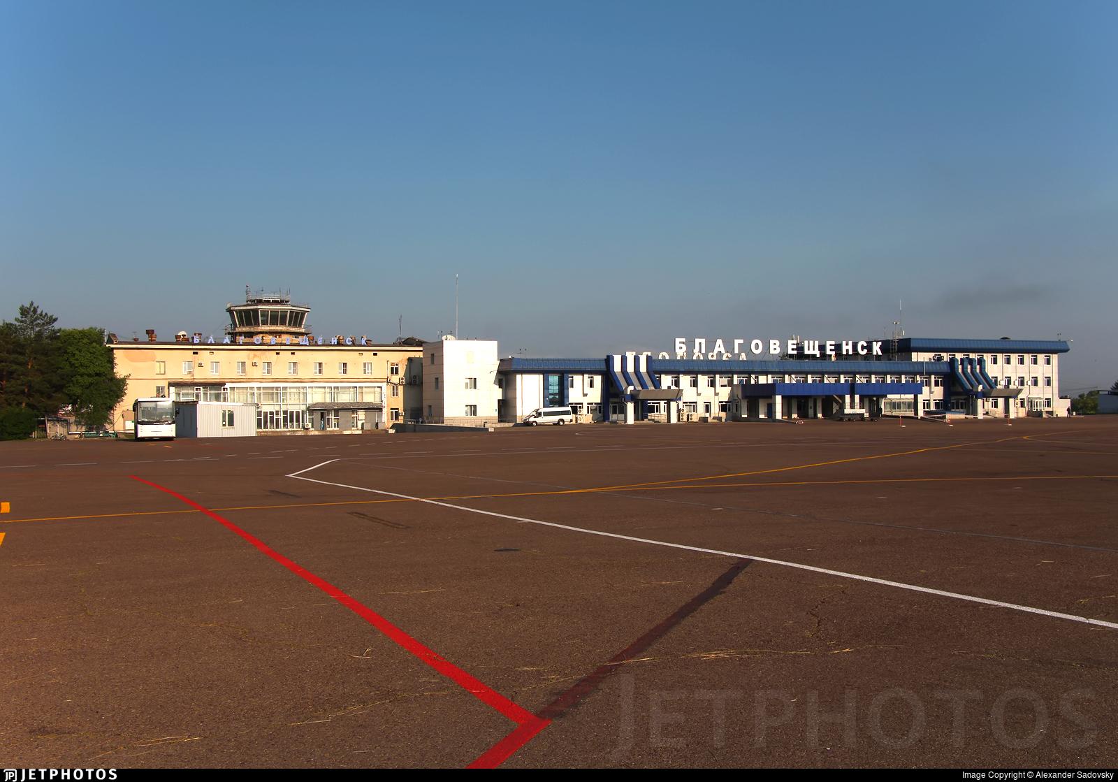 UHBB - Airport - Terminal
