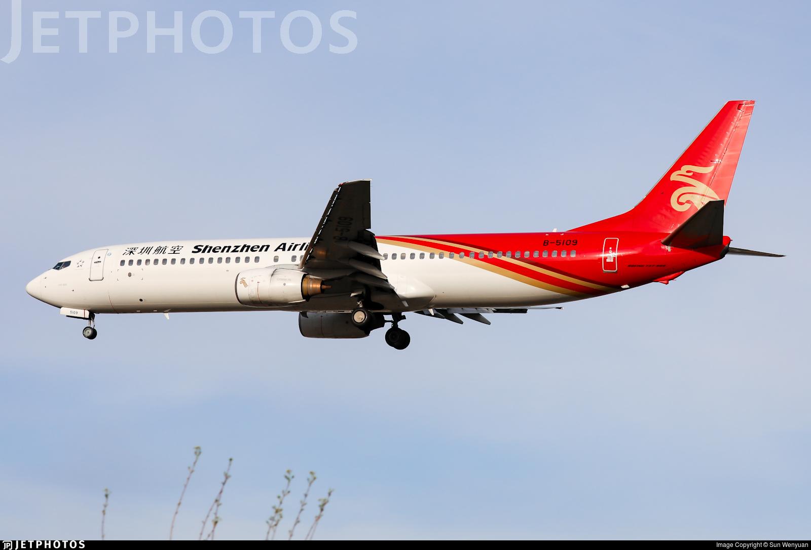 B-5109 - Boeing 737-97L - Shenzhen Airlines
