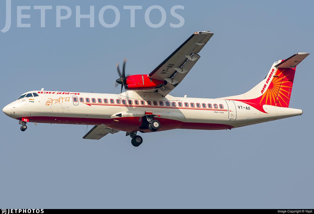 VT-AII - ATR 72-212A(600) - Air India Regional