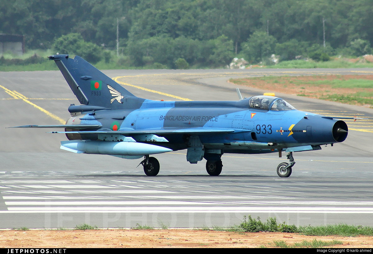 F933 - Chengdu F-7BG - Bangladesh - Air Force