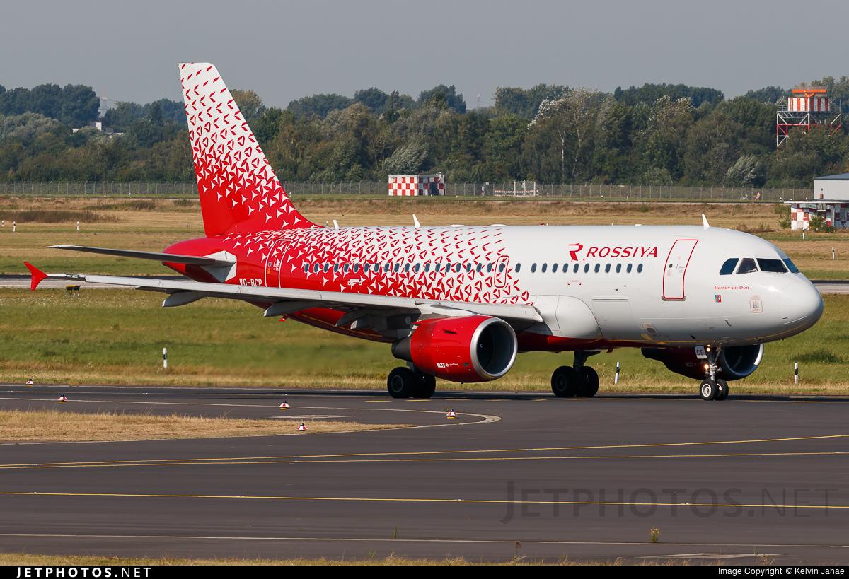 Vq Bcp Airbus A319 111 Rossiya Airlines Kelvin Jahae Jetphotos
