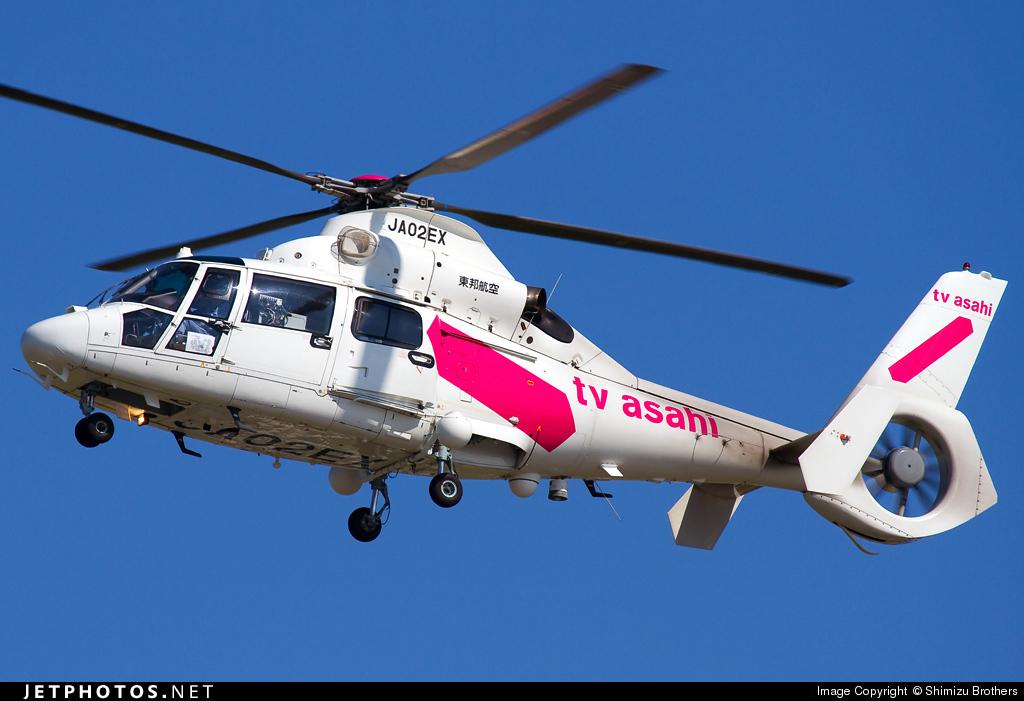 JA02EX - Aérospatiale SA 365N2 Dauphin 2 - Toho Air Service