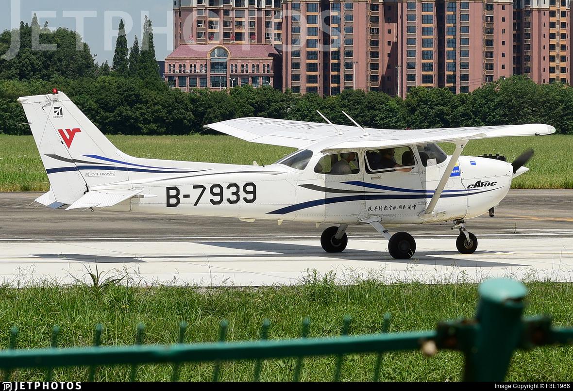 B-7939 - Cessna 172R Skyhawk - Civil Aviation Flight University of China