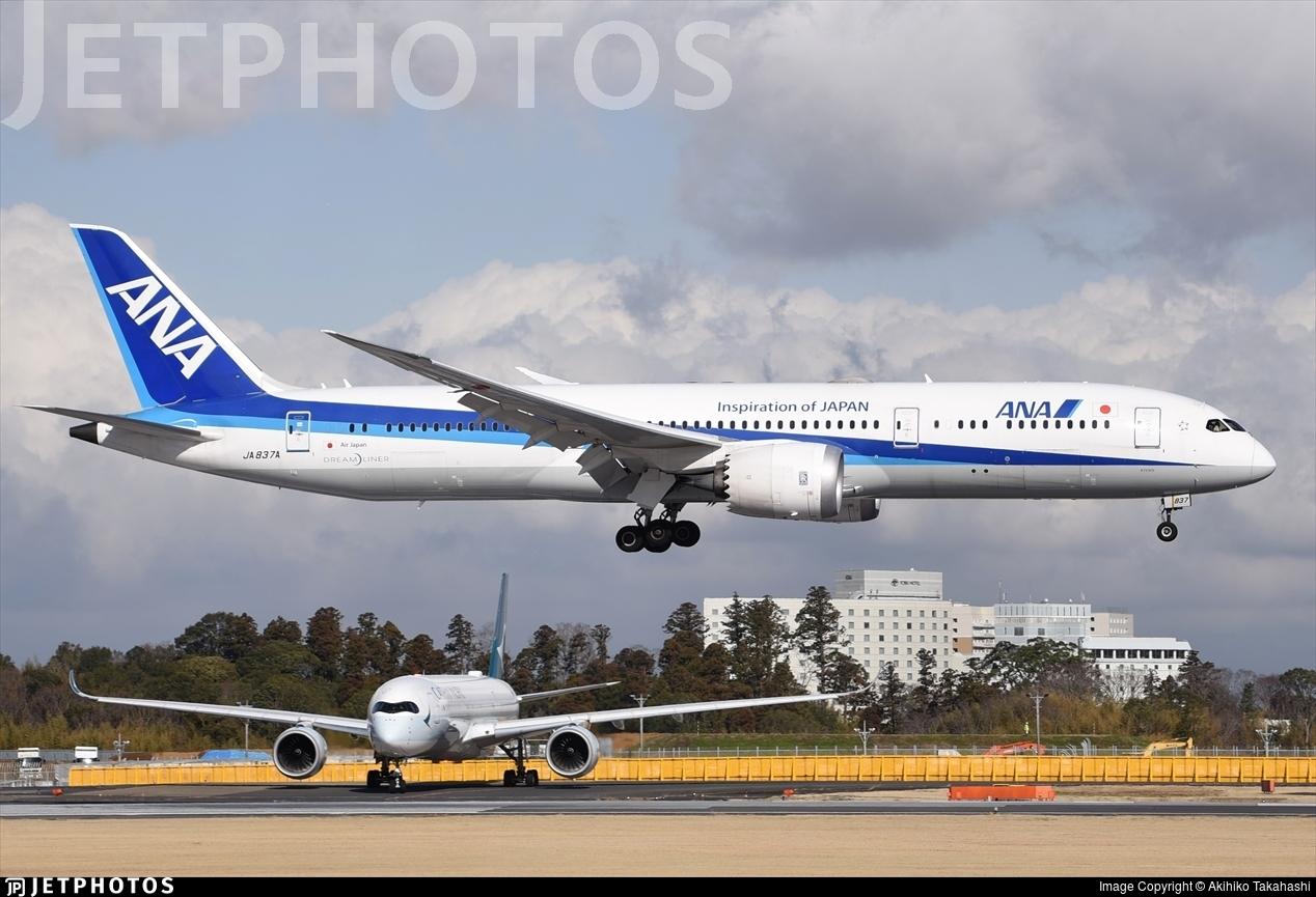 JA837A - Boeing 787-9 Dreamliner - All Nippon Airways (Air Japan)