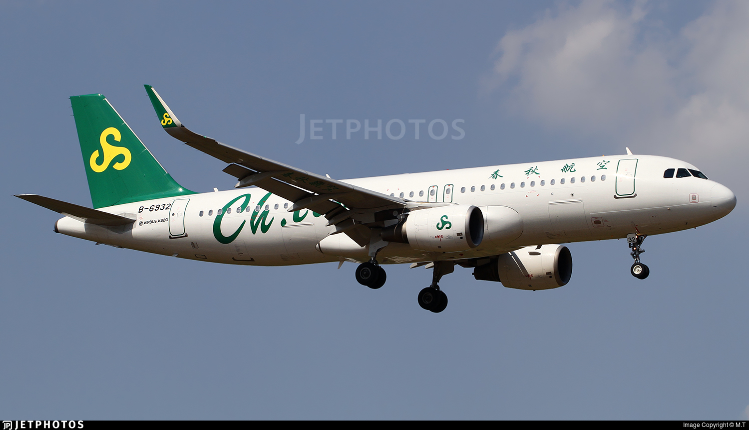 B-6932 - Airbus A320-214 - Spring Airlines