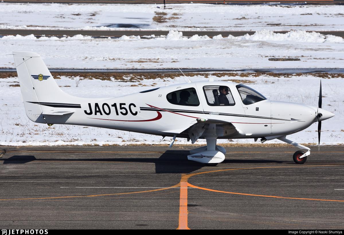 JA015C - Cirrus SR22 - Japan - Civil Aviation College
