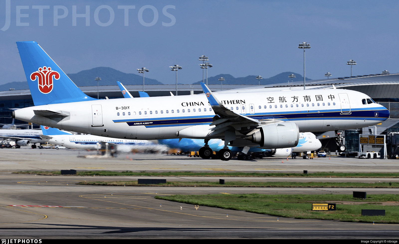 B-301Y - Airbus A320-251N - China Southern Airlines