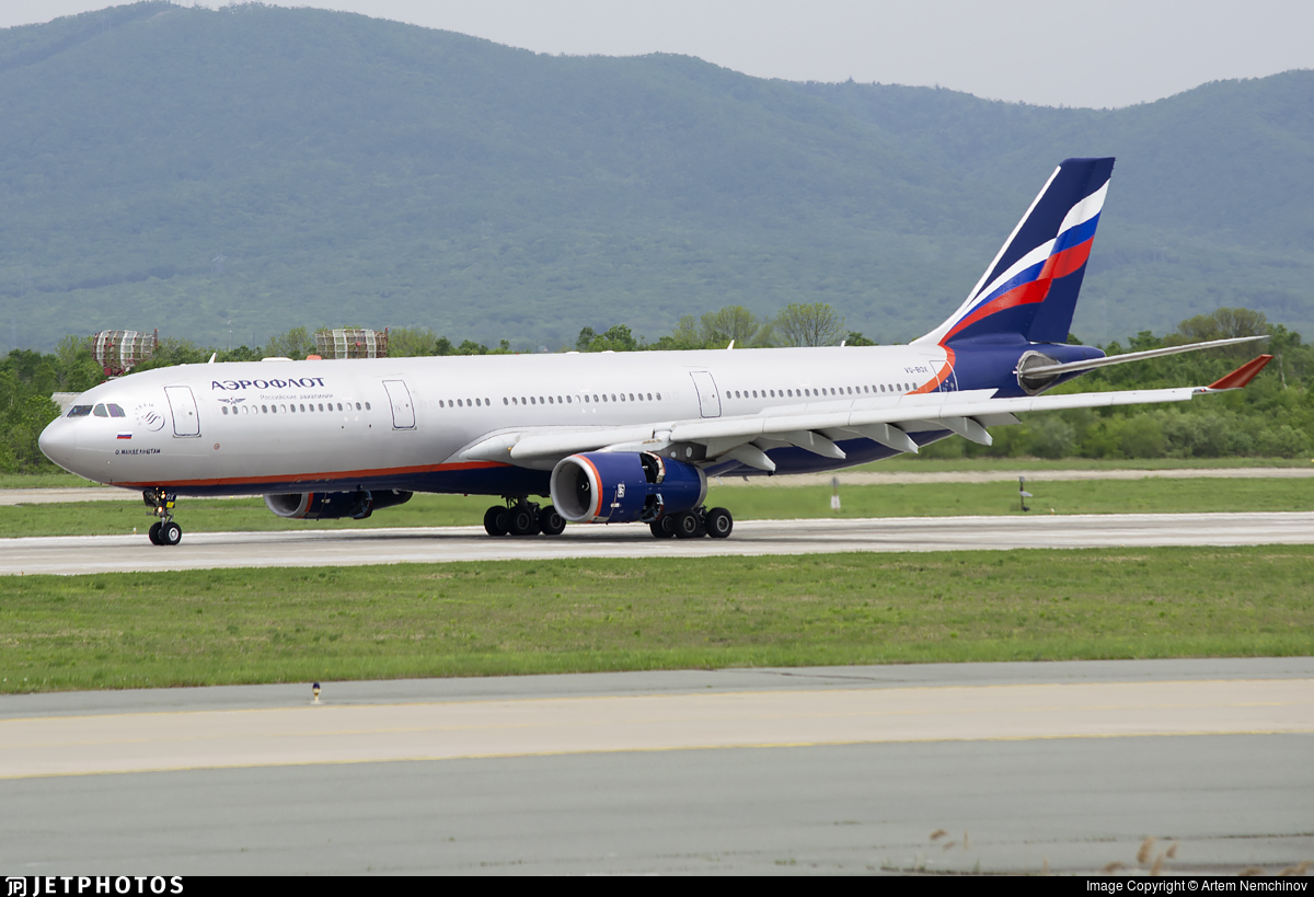 VQ-BQX - Airbus A330-343 - Aeroflot