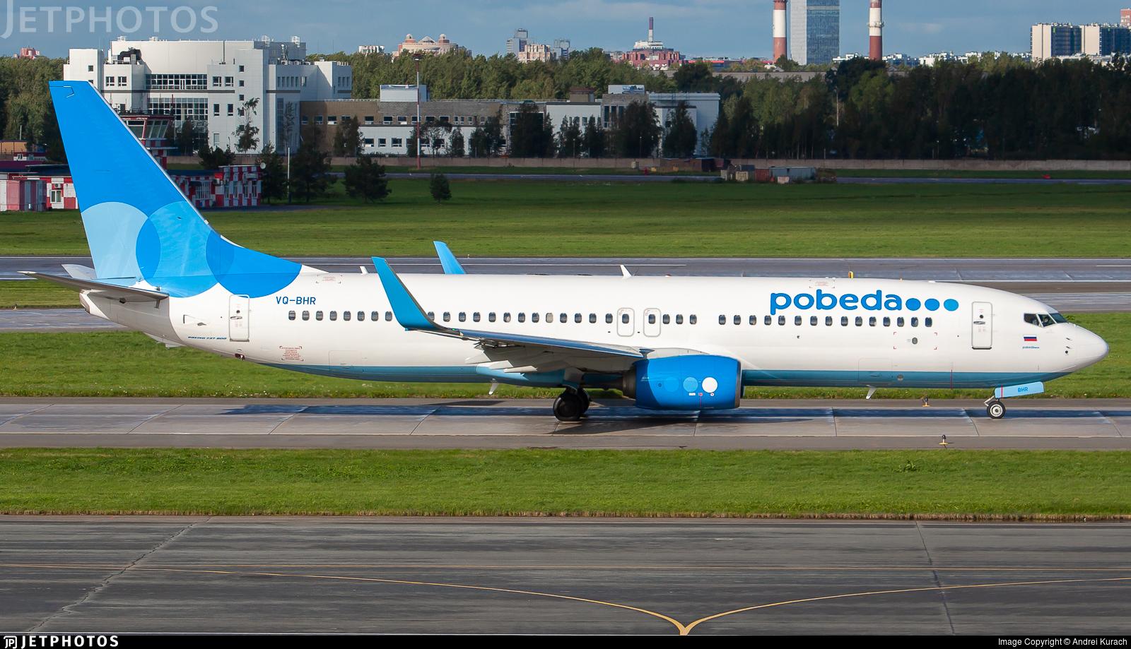 VQ-BHR - Boeing 737-8LJ - Pobeda