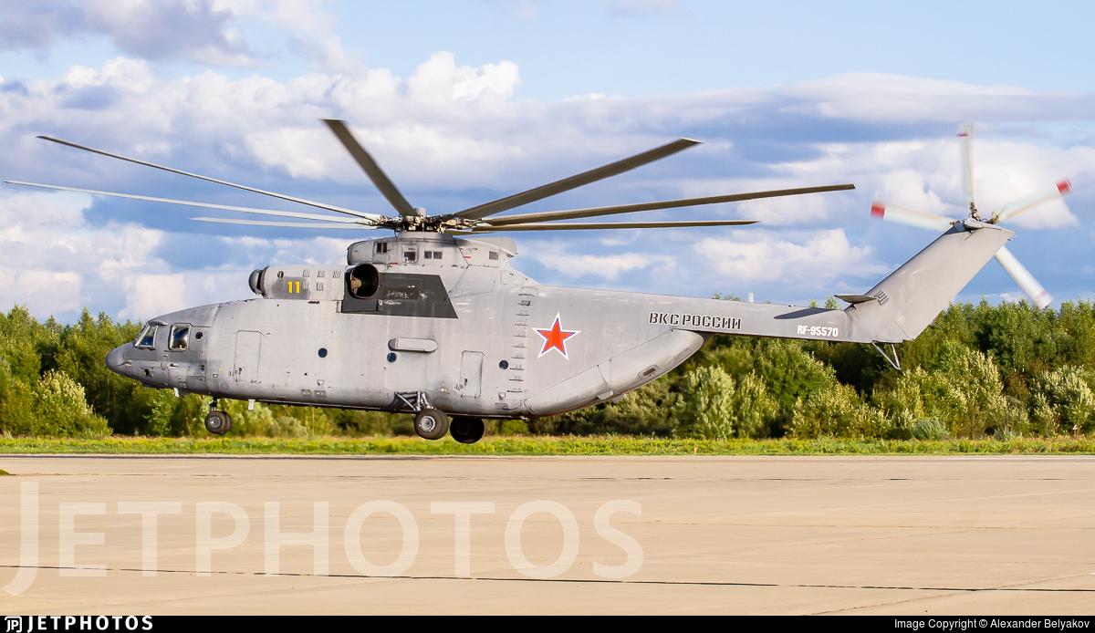 RF-95570 - Mil Mi-26 Halo - Russia - Air Force