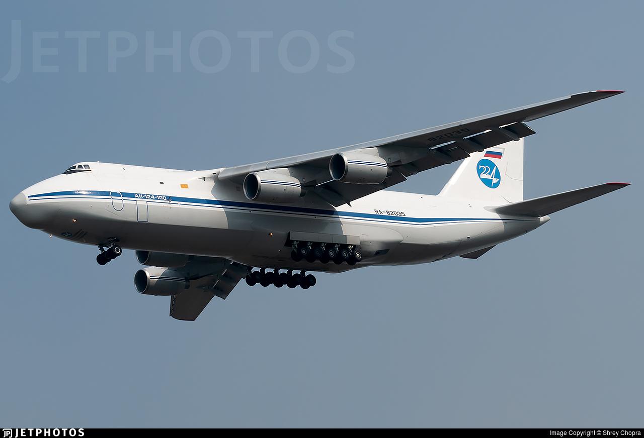 RA-82035 - Antonov An-124-100 Ruslan - Russia - 224th Flight Unit State Airline