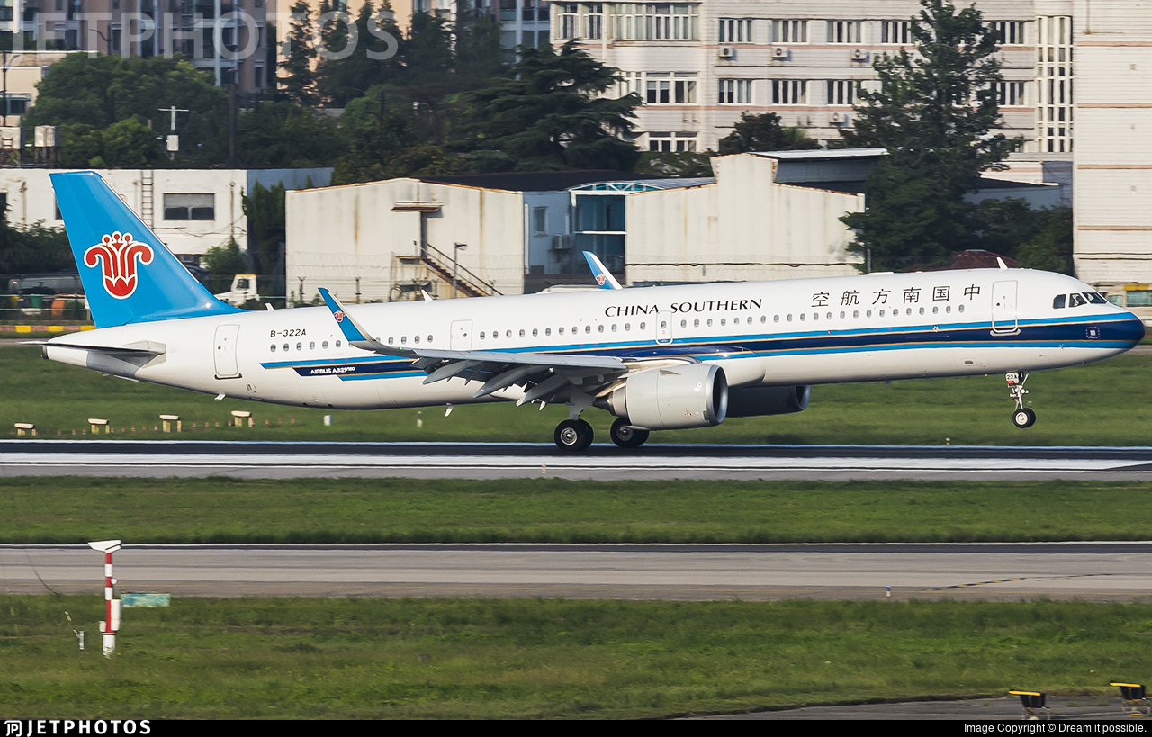 B-322A - Airbus A321-253NX - China Southern Airlines