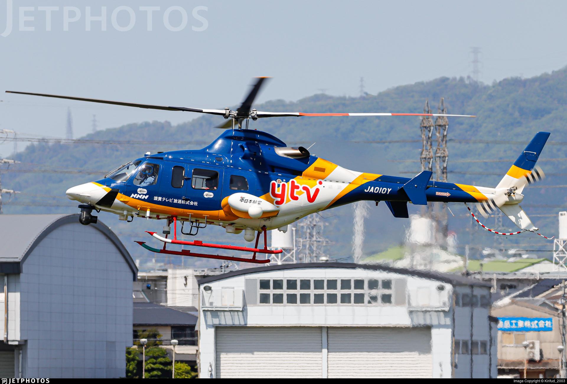 JA010Y - Bell 430 - Nakanihon Air Service