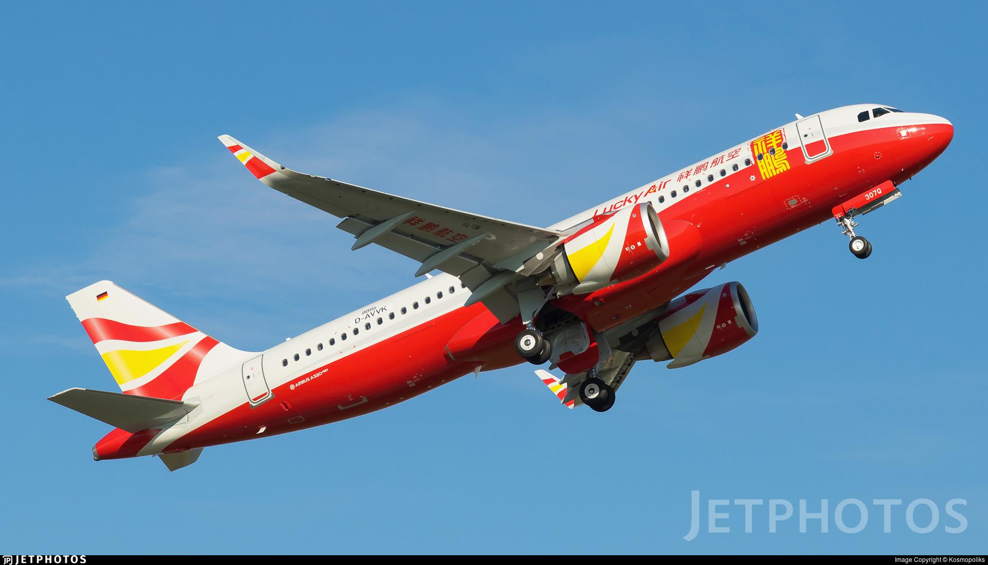 D-AVVK - Airbus A320-251N - Lucky Air