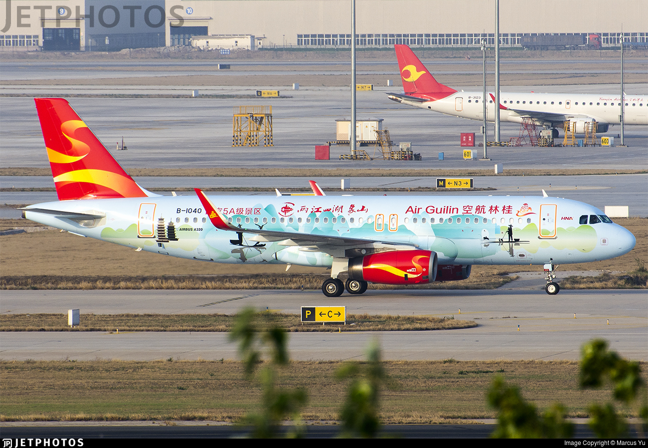 B-1040 - Airbus A320-232 - Air Guilin