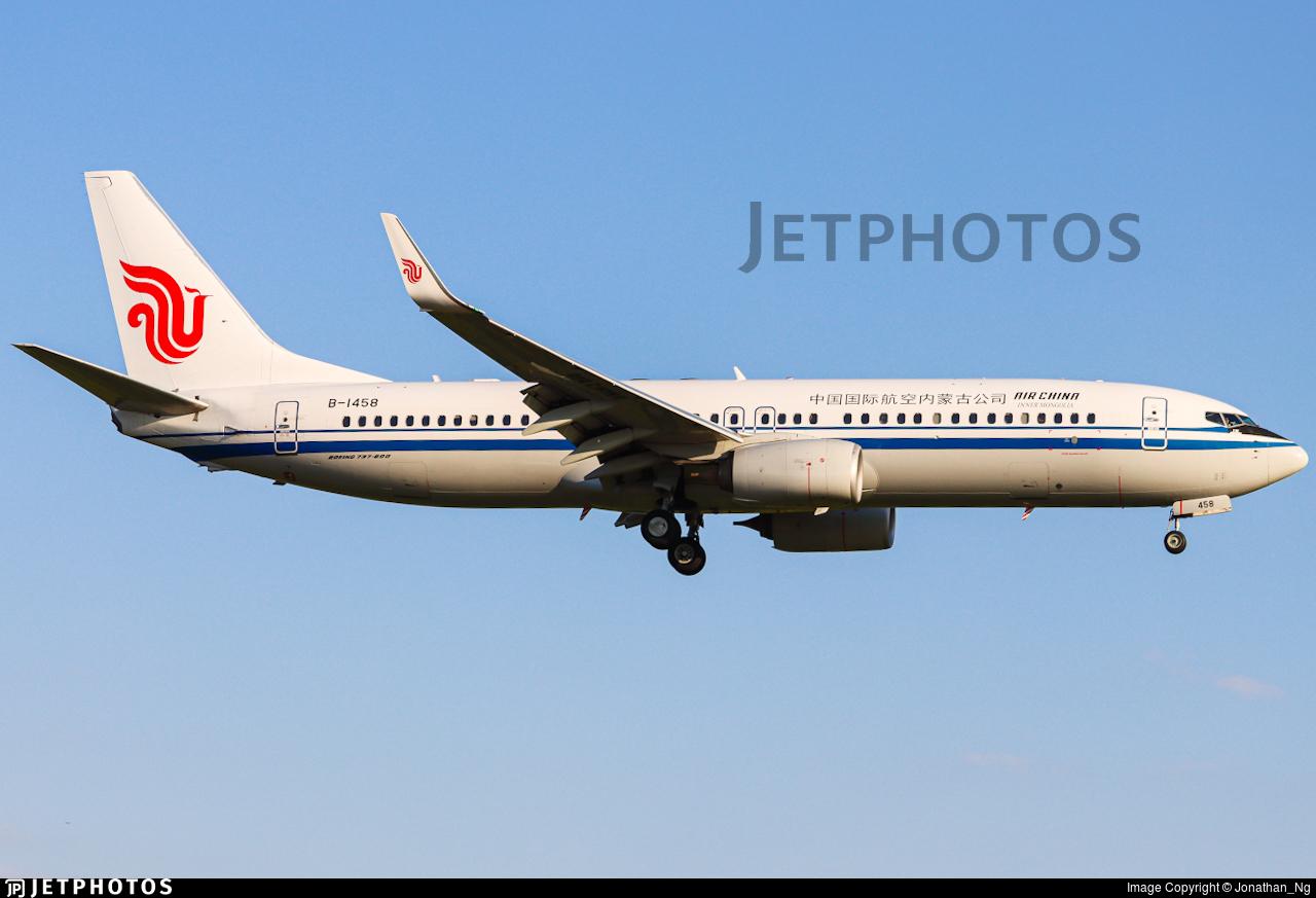 B-1458 - Boeing 737-89L - Air China Inner Mongolia