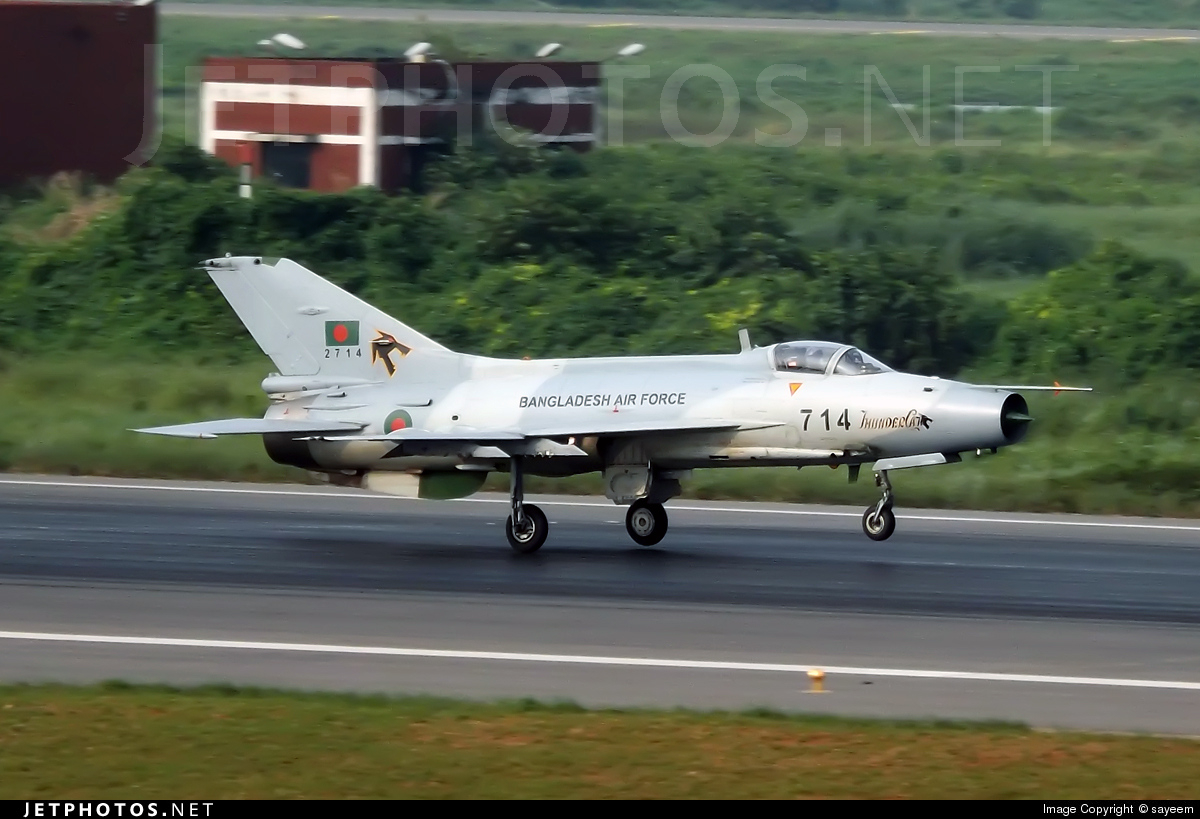 2714 - Chengdu F-7BGI - Bangladesh - Air Force