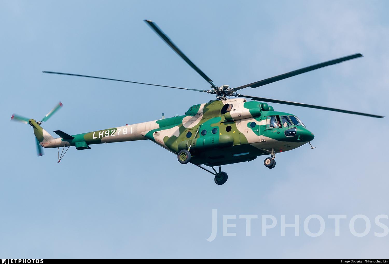 LH92791 - Mil Mi-171E Baikal - China - Army