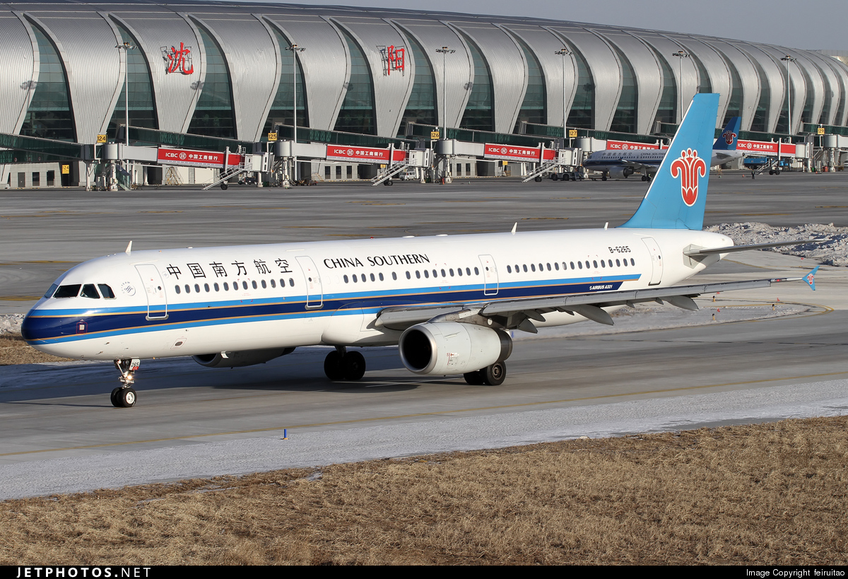 B-6265 - Airbus A321-231 - China Southern Airlines