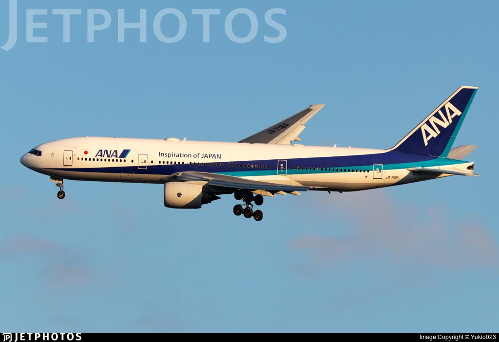 JA716A - Boeing 777-281(ER) - All Nippon Airways (ANA)