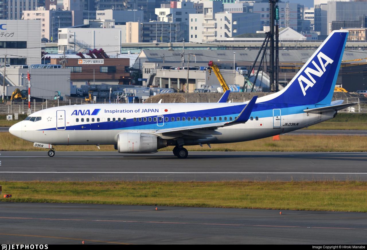 JA03AN - Boeing 737-781 - All Nippon Airways (ANA)