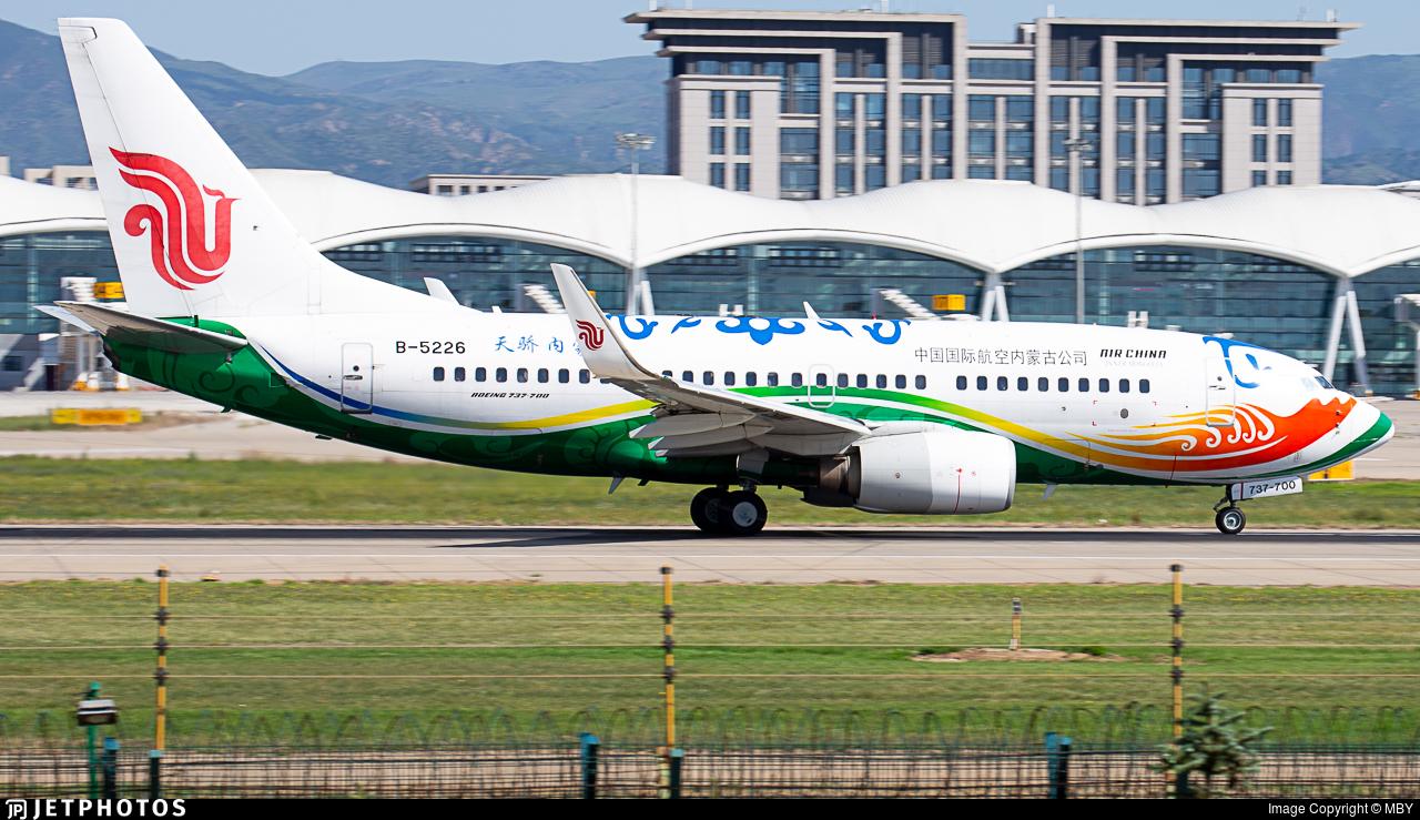 B-5226 - Boeing 737-79L - Air China Inner Mongolia