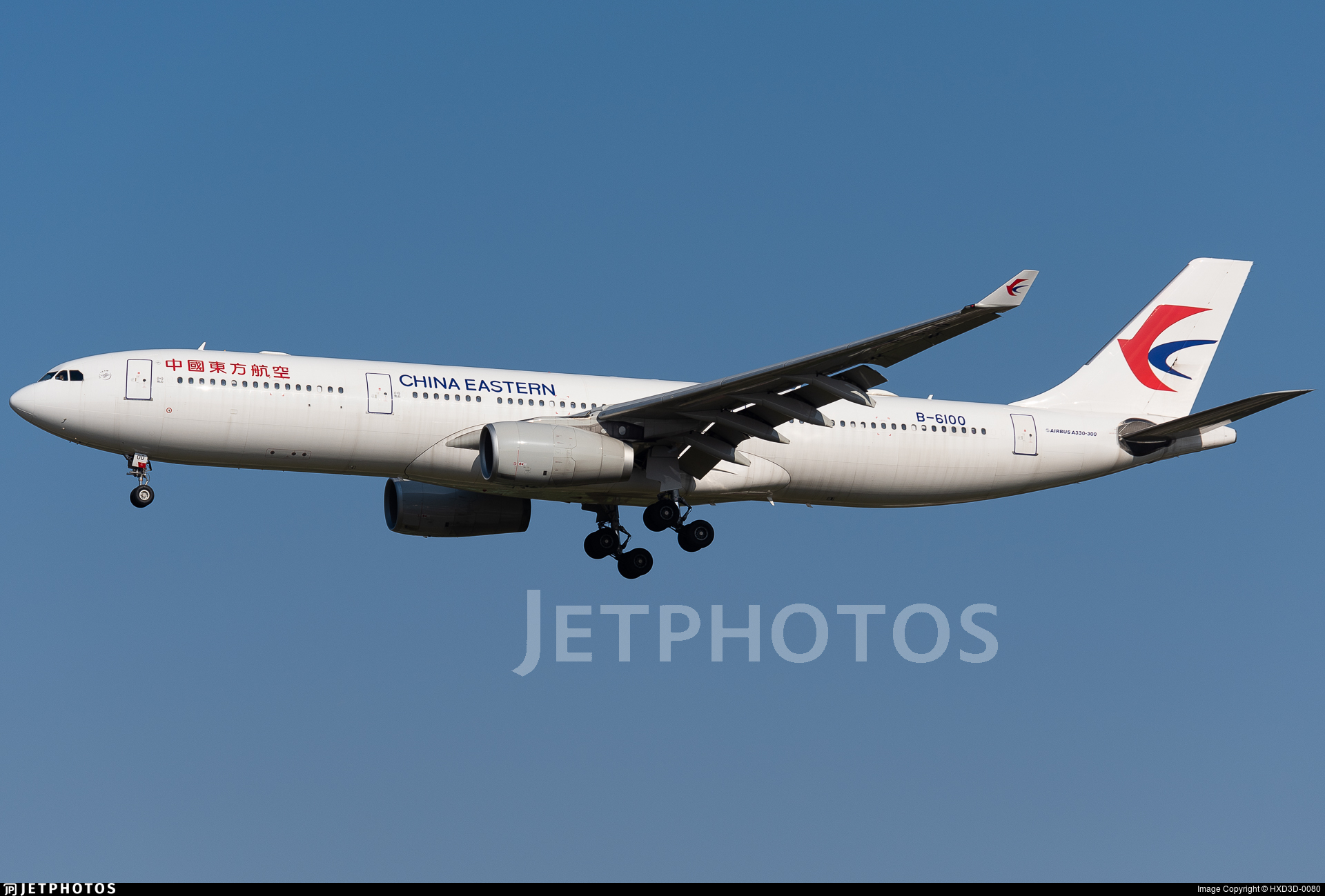 B-6100 - Airbus A330-343 - China Eastern Airlines