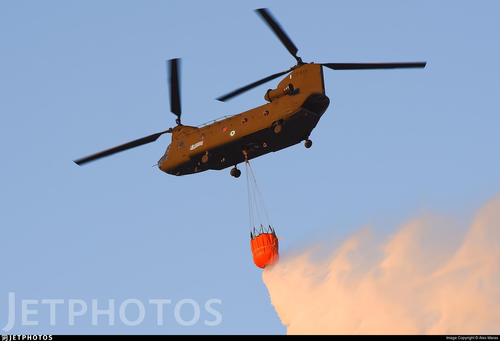 ES923 - Boeing CH-47D Chinook - Greece - Army
