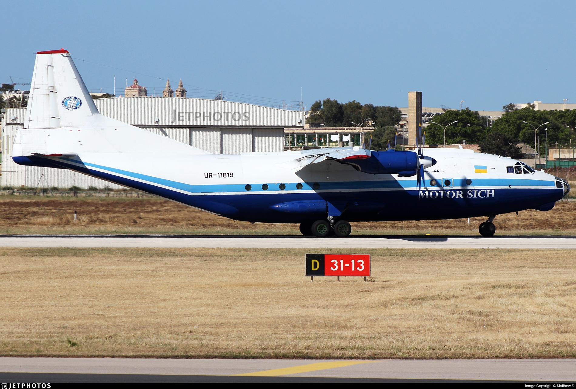 UR-11819 - Antonov An-12BK - Motor Sich Airlines