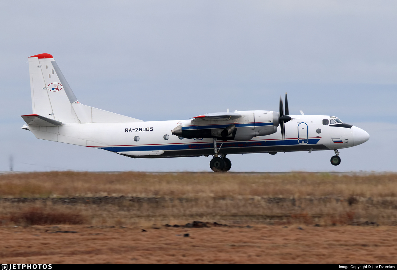 RA-26085 - Antonov An-26B-100 - Petropavlovsk-Kamchatskoe Aviation Enterprise