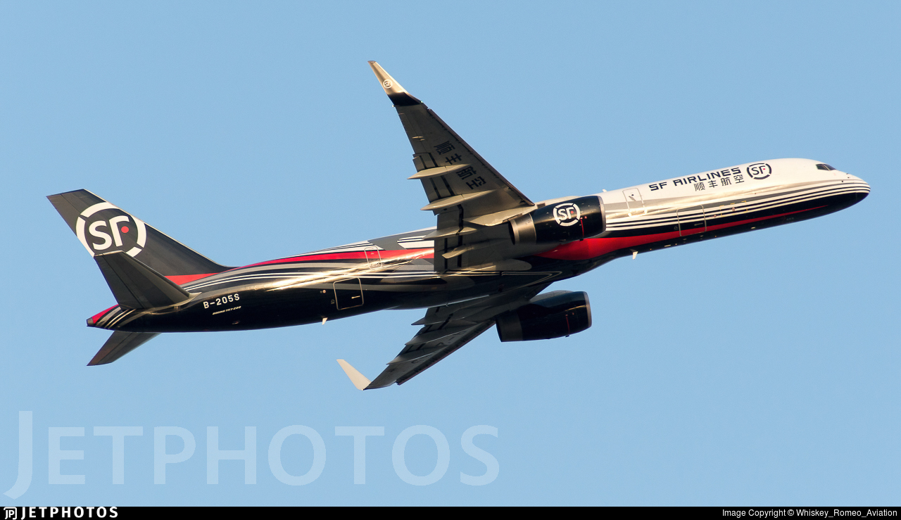 B-205S - Boeing 757-2B7(PCF) - SF Airlines