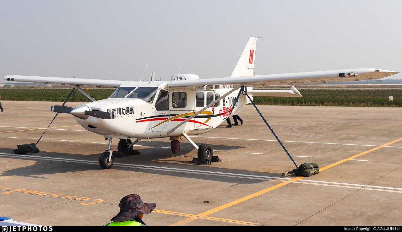 B-10NF - GippsAero GA8-TC320 - Shanxi Jinggong General Aviation