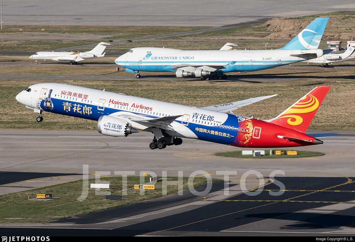 B-6969 - Boeing 787-9 Dreamliner - Hainan Airlines