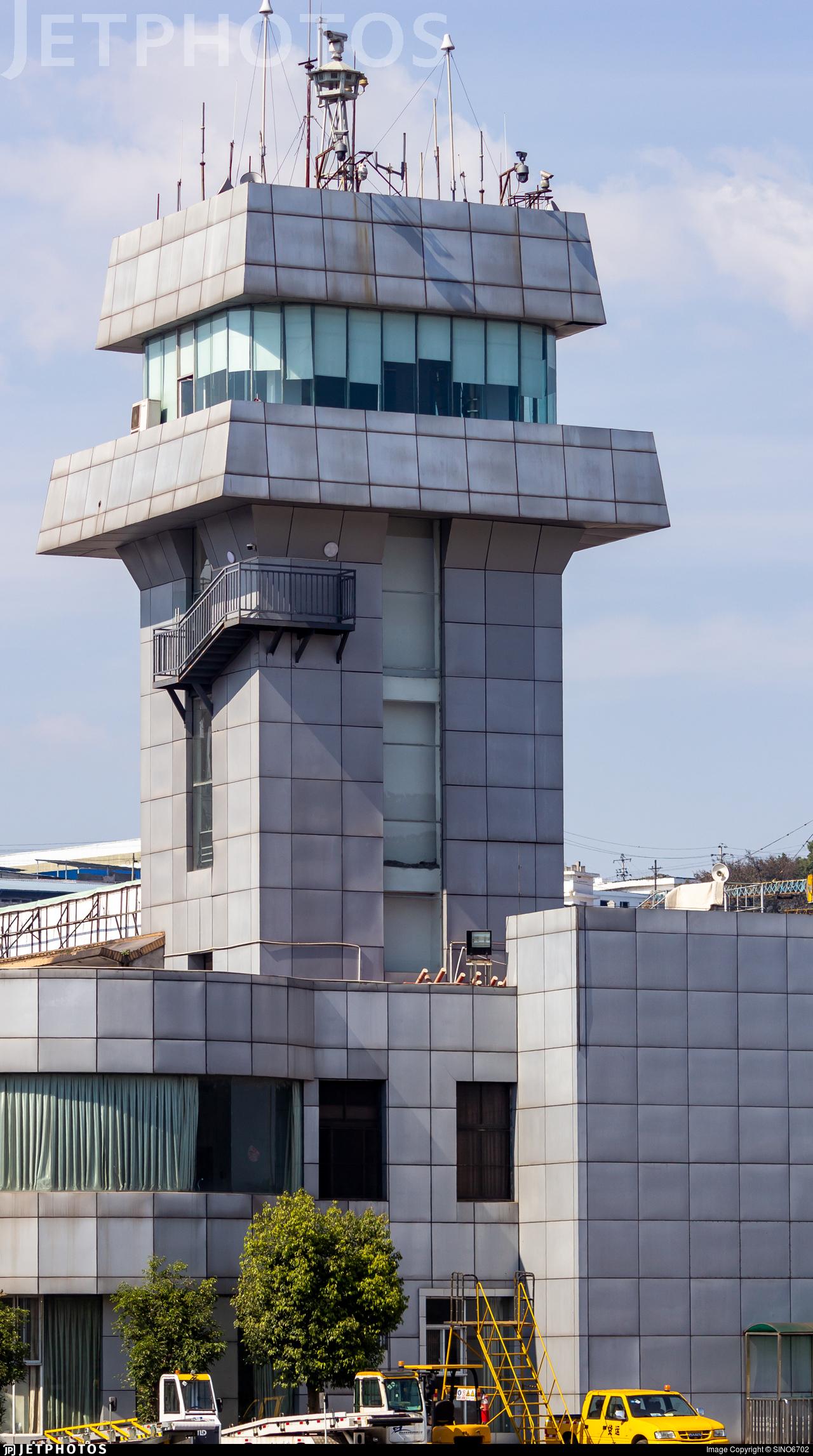 ZUDX - Airport - Control Tower