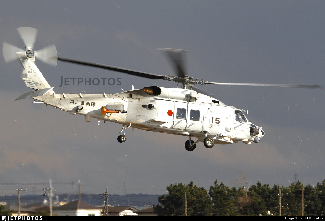 8415 - Mitsubishi SH-60K - Japan - Maritime Self Defence Force (JMSDF)
