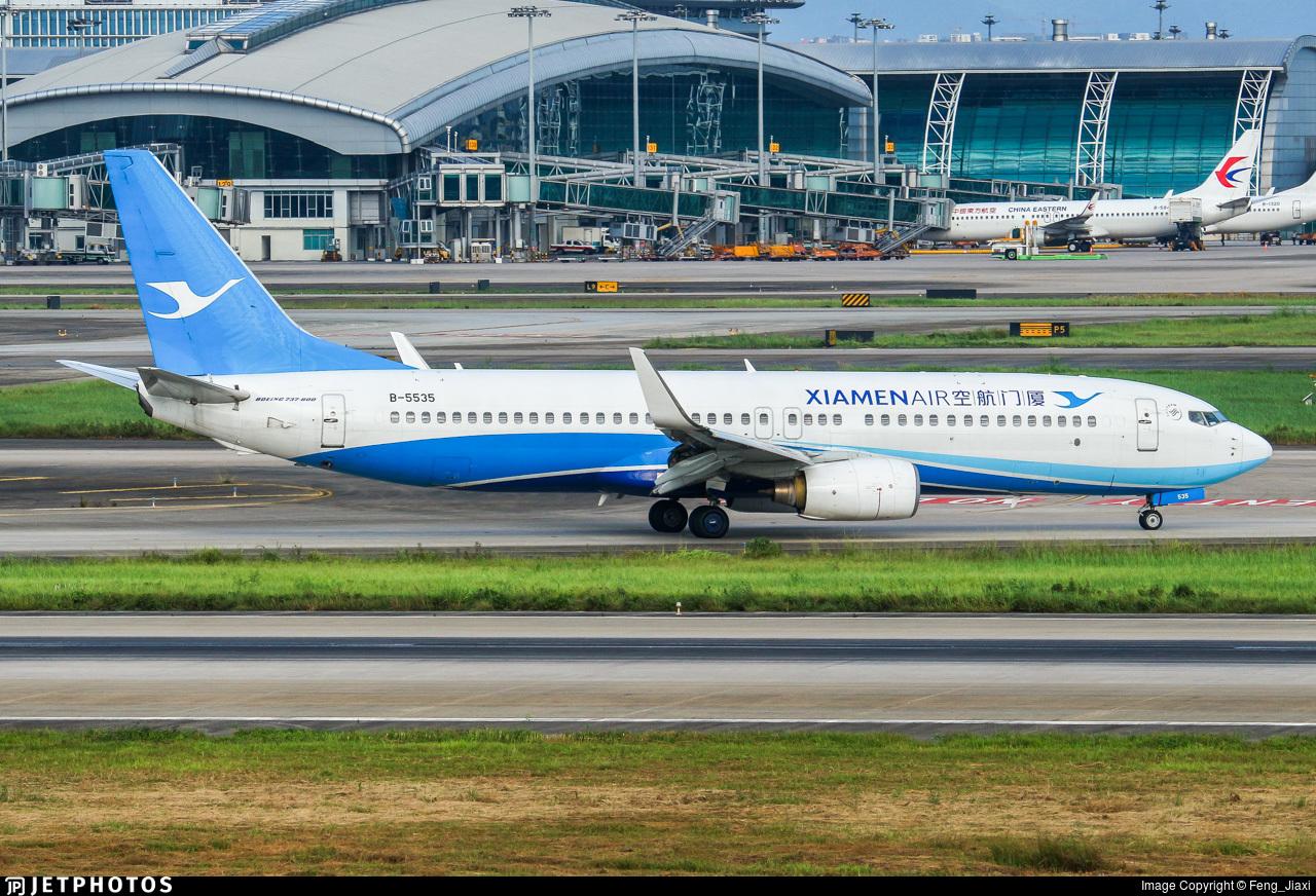 B-5535 - Boeing 737-85C - Xiamen Airlines