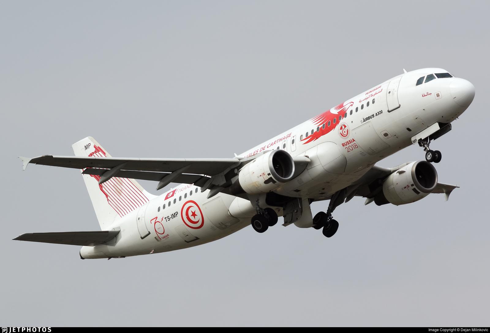 e3382fa3ac8b TS-IMP - Airbus A320-214 - Tunisair