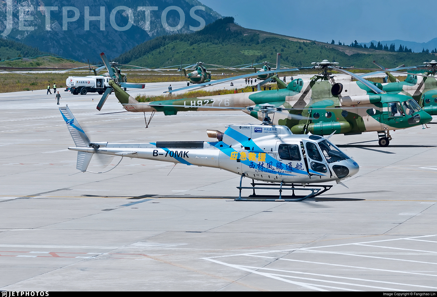 B-70MK - Airbus Helicopters H125 - Sichuan Xiling Fengteng General Aviation
